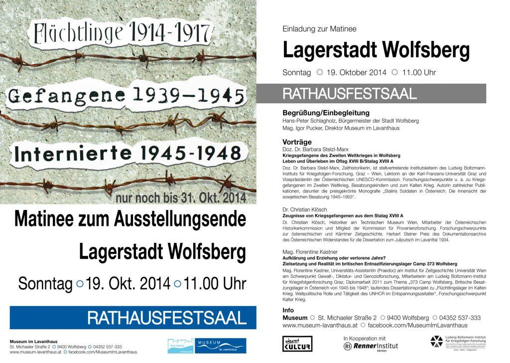2014_v_matinee-lagerstadt