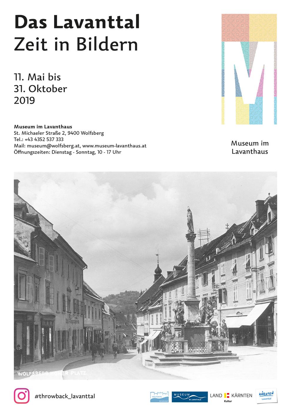 A4_Plakat_Museum_web